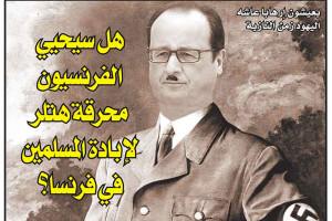 Francois-Hollande-caricature-en-Hitler